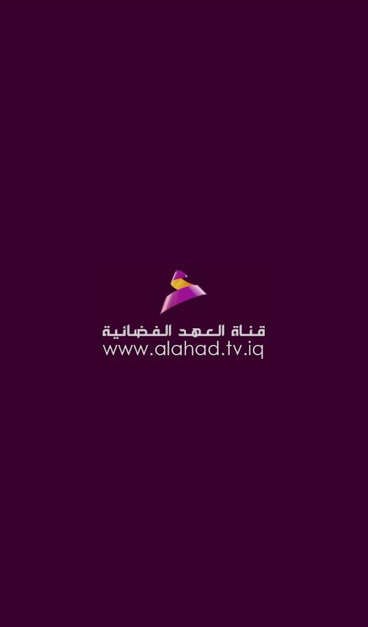 Alahad-TV- screenshot