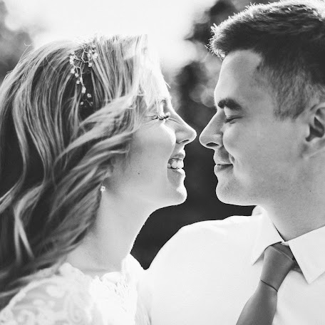 Wedding photographer Ekaterina Senchenko (KetSenchenko). Photo of 19.11.2017