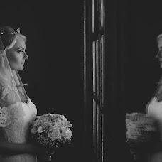 Wedding photographer Wassili Jungblut (youandme). Photo of 19.09.2016