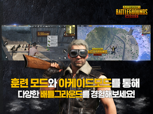 PUBG MOBILE 0.7.0 gameplay | by HackJr.Pw 12