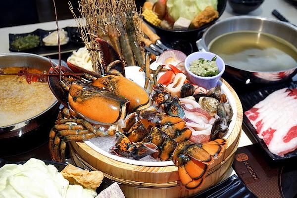 鱻美火鍋店