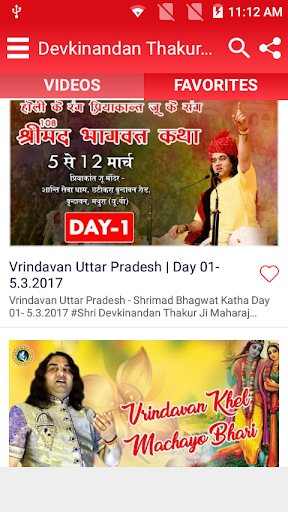 Bhagwat Katha In Gujarati Download