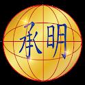 承明法拍屋 icon