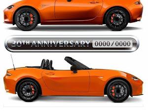 ロードスター NCEC 2009年式    RSのカスタム事例画像 ユウさんの2019年01月15日22:46の投稿