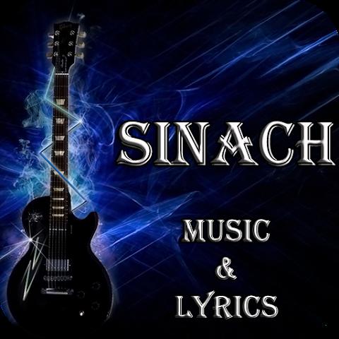 android Sinach Music & Lyrics Screenshot 1