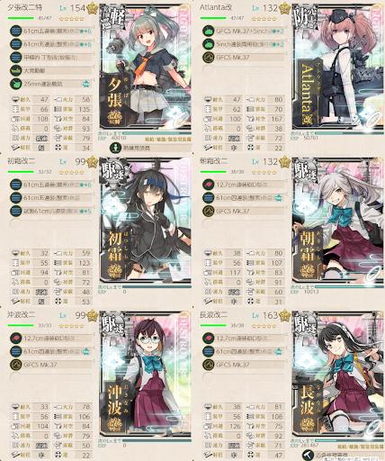20秋E4-2編成