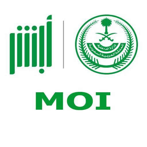 MOI Inquiries Saudi Arabia icon