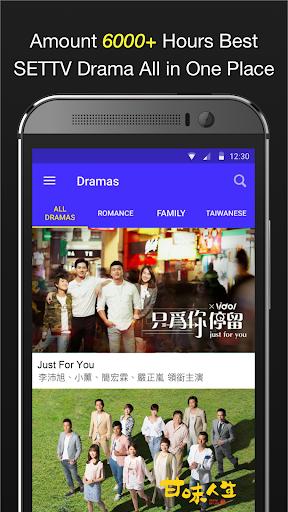 Vidol - The Best Asia Series 1.9.3 screenshots 2