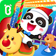 Baby Panda's Carnival - Christmas Amusement Park (game)