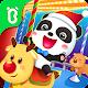 Baby Panda's Carnival - Christmas Amusement Park (game)