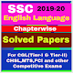 SSC English Chapterwise Solved Papers Download on Windows