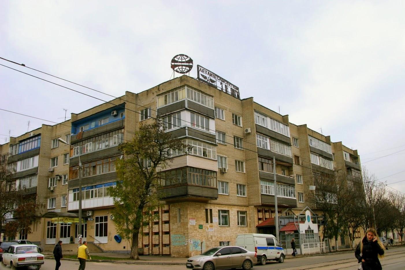 https://sites.google.com/site/istoriceskijtaganrog/frunze-ulica/dom-61