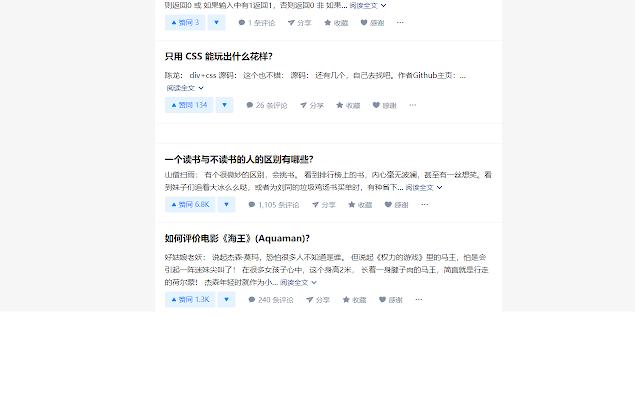 txt Zhihu.com