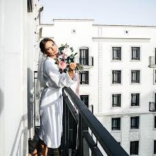Свадебный фотограф Софья Иванова (Sofi). Фотография от 06.11.2019