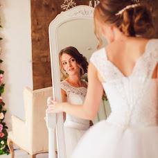 Wedding photographer Elena Tarasova (Elentar). Photo of 12.11.2016