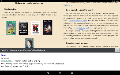 English <> Japanese Dictionary Slovoed Compact screenshot 10
