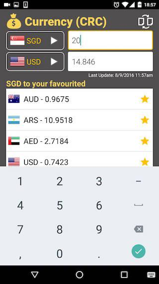 Currency rate converter- screenshot