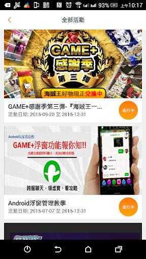 玩免費娛樂APP|下載攻略助手-全民戰警3D app不用錢|硬是要APP