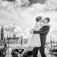 Wedding photographer Luca Fabbian (fabbian). Photo of 03.07.2018