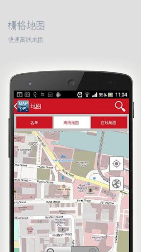 免費下載旅遊APP|克麦罗沃离线地图 app開箱文|APP開箱王