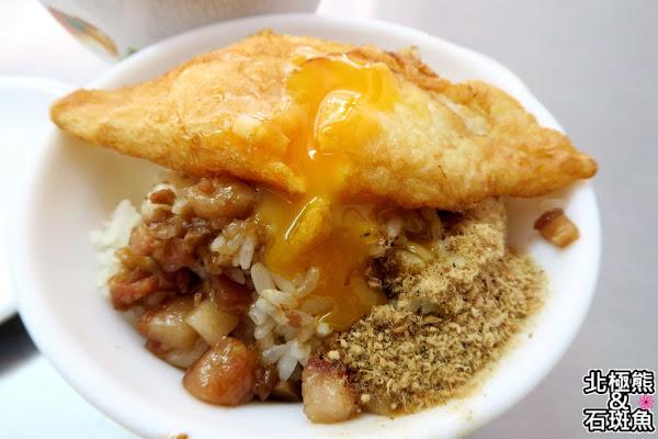 前金肉燥飯-享受蛋黃潺潺流出的滑順口感