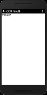 App Instant Translator Camera OCR APK for Windows Phone