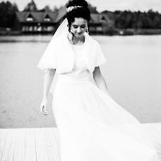 Wedding photographer Olga Goshko (Goshko). Photo of 14.10.2016