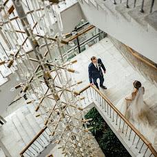 Wedding photographer Kirill Kalyakin (kirillkalyakin). Photo of 12.04.2019