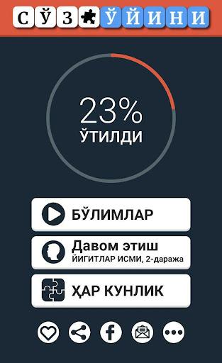 SO'Z O'YINI 0.4 Screenshots 1
