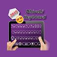 Dhivehi Keyboard JK icon