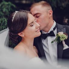 Wedding photographer Kieper Filmfotografie (KieperFilmFoto). Photo of 11.08.2017