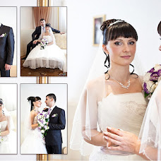 Wedding photographer Yuliya Prikhodko (Julia61). Photo of 16.02.2013