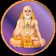 Sri Raghavendra Educational Trust Download for PC Windows 10/8/7