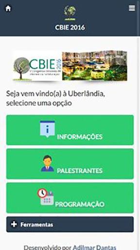 玩免費遊戲APP|下載CBIE 2016 app不用錢|硬是要APP