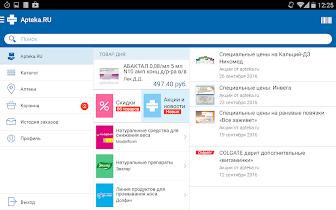 Apteka.RU - screenshot thumbnail 07