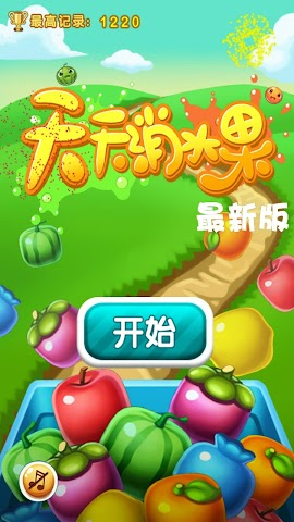android Fruits Crush Screenshot 0