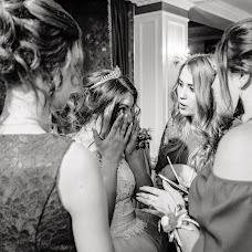Nhiếp ảnh gia ảnh cưới Sergey Podolyako (sergey-paparazzi). Ảnh của 27.06.2019