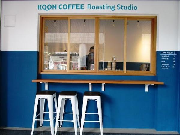 koon coffee Roasting studio