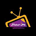 Watan IPTV icon