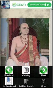 Mahabharatham in telugu screenshot