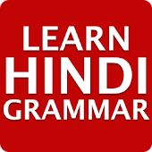 Learn Hindi Grammar - Hindi Grammar book