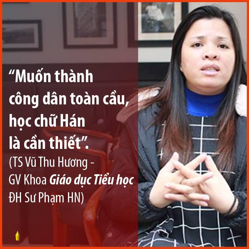 Ts Vu Thu Huong.jpg