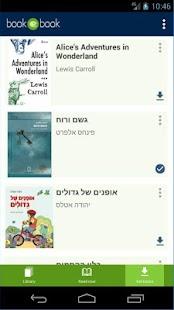 bookebook Reader - náhled