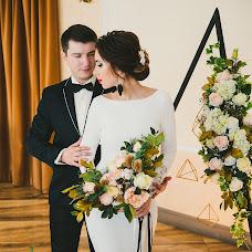 Wedding photographer Yuliya Reznikova (JuliaRJ). Photo of 27.02.2018