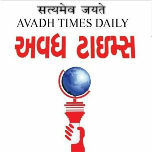 Avadh Times