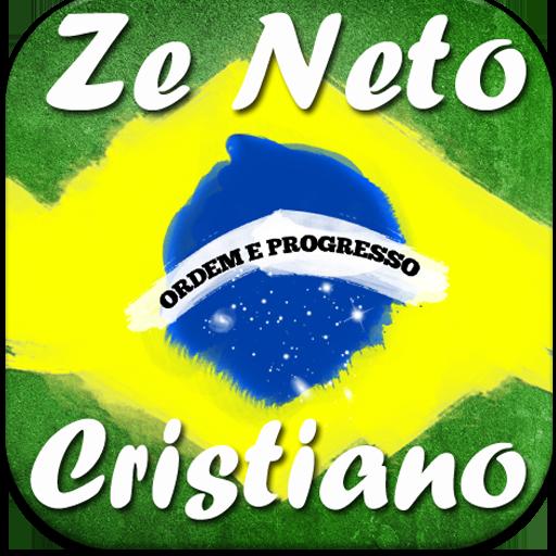 Ze Neto e Cristiano palco 2016
