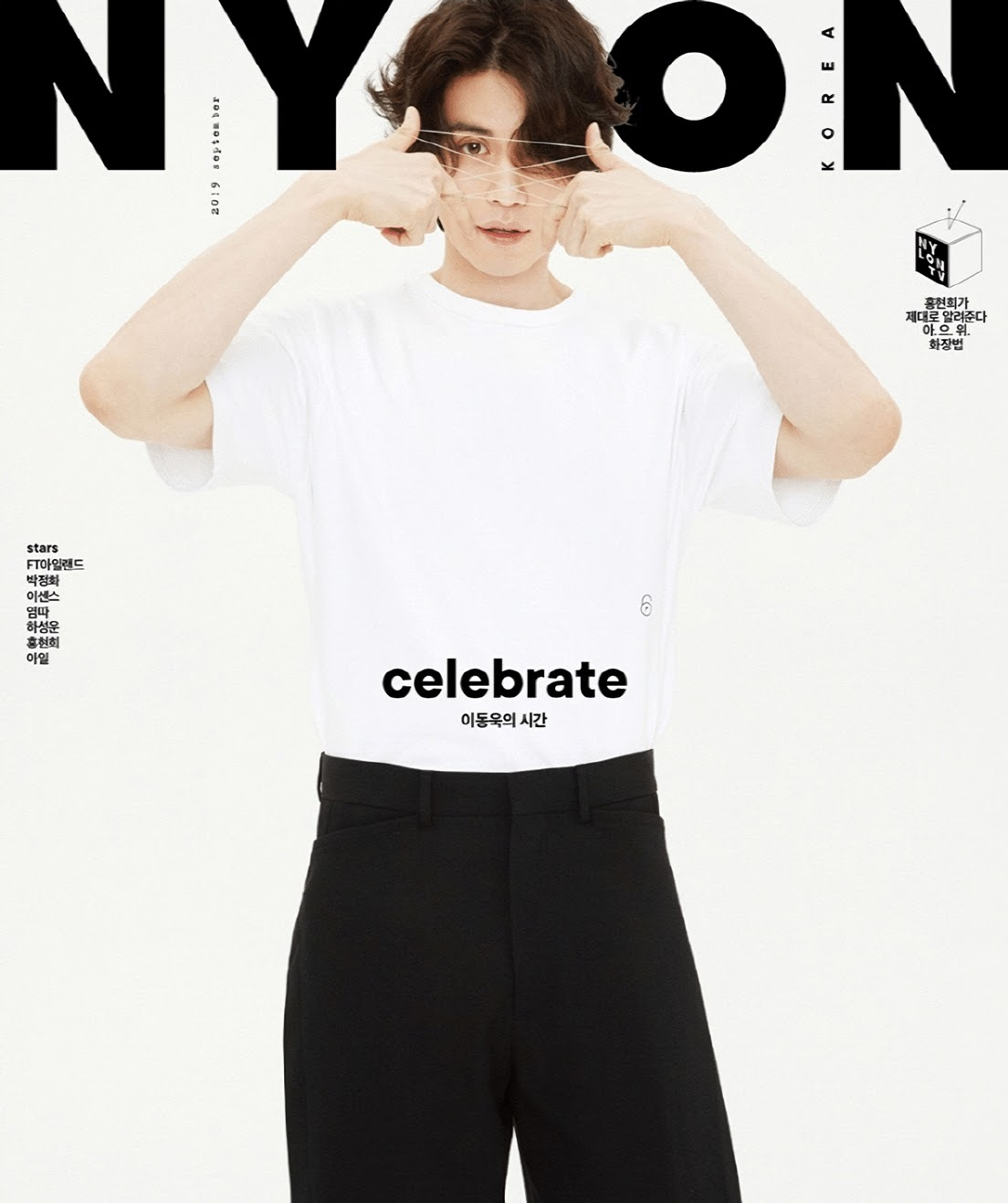 lee dong wook nylon 2019 1