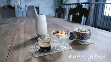 Fang Kofi 凡咖啡