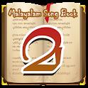 Malayalam Song Book icon