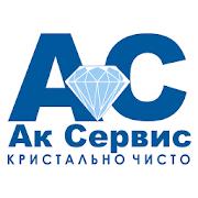 AkServis клининговая компания